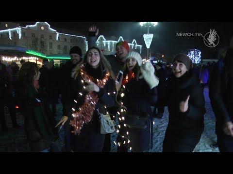 Як святкували новий рік на Красній площі Чернігова. ВІДЕО