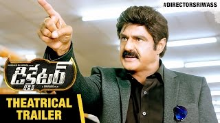 Dictator Theatrical Trailer