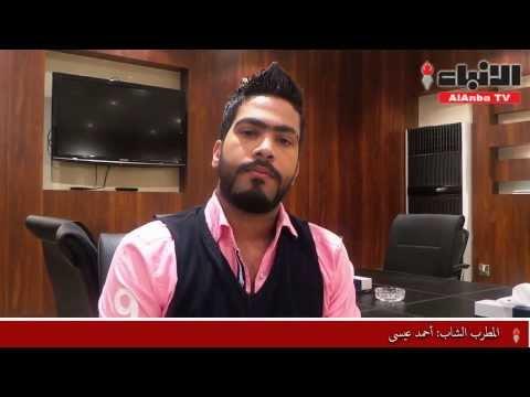 بالفيديو مطرب كويتي ينافس شيرين عبدالوهاب في حفلات القاهرة