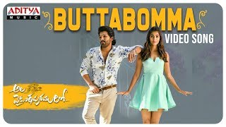 ButtaBomma Video Song - Ala Vaikunthapurramuloo
