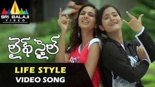 Life Style Title Video Song | Life Style