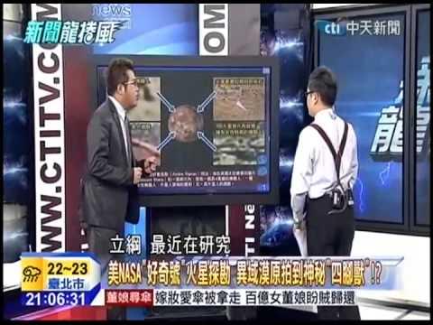 新聞龍捲風 20150525