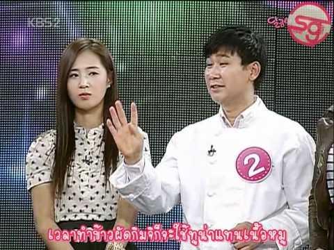 SSFC - SNSD - Sweet Night Part 3/5 [Thai sub]