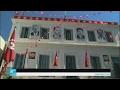 تونس - المركزية النقابية تعتبر تعيين رجل أعمال وزيرا للوظيفة العمومية -خطوة استفزازية-