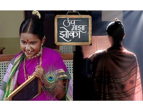 Spruha Joshi Aka Kuhu To Play Ramabai In Popular Serial Unch Maaza Zhoka? - Marathi News