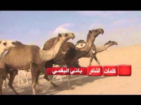 منقيات بني سعد ال سنيد البقمي