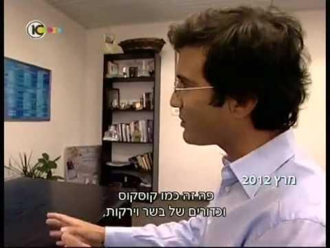 המקור בערוץ 10 מתלווים למיכאל גולן
