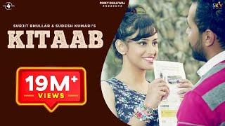 New Punjabi Songs 2015  Kitaab  Surjit Bhullar feat. Sudesh Kumari  Punjabi Songs 2015