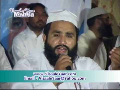 PUNJABI NAAT( Jo Mahi Muhammad)KHALID HASNAIN.BY  Naat E Habib
