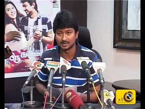 Udhayanidhi Stalin Press Meet Regarding Ok Ok Tax issue