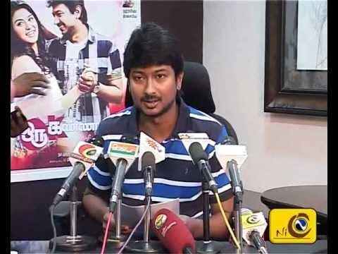 Udhayanidhi Stalin Press Meet Regarding Ok Ok Tax issue