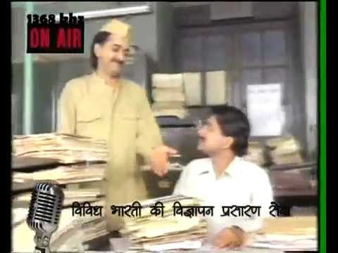CHAL MERI LUNA-doordarshan old ads
