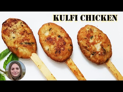 Kulfi Chicken Recipe l Iftar Special l Ramadan Recipes l Cooking with benazir