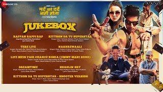 Mard Ko Dard Nahi Hota - Audio Jukebox