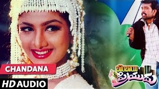 Chandana Full Song    Bombay Priyudu
