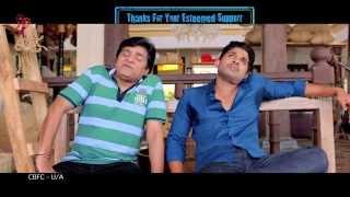 S/o Satyamurthy Post Release Trailer - 1