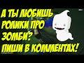 Фрагмент с начала видео КАК ЧОП СТАЛ ЗОМБИ В ГТА 5 МОДЫ АПОКАЛИПСИС! ОБЗОР МОДА В GTA 5 - GTA 5 МОДЫ