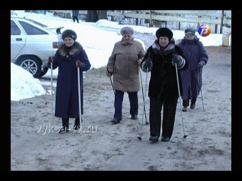 В микрорайоне Гоголя появился клуб скандинавской ходьбы