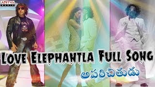 Love Elephantla Full Song II Aparichithudu