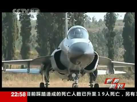 JF-17 Thunder-CCTV New Clips,Pakistan Air Force ( پاک فضائیہ).