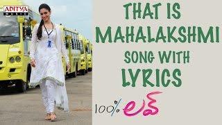 That Is Mahalakshmi Full Song With Lyrics - 100% Love