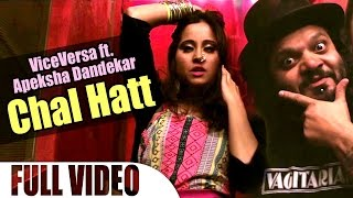 Chal Hatt -(Official Video)