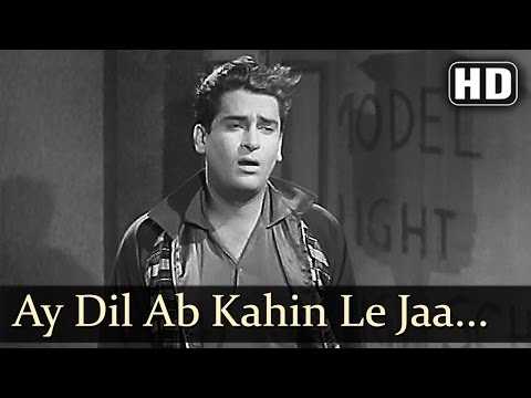Aye Dil Ab Kahin - Shammi Kapoor - Bluff Master - Hemant Kumar - Evergreen Hindi Songs