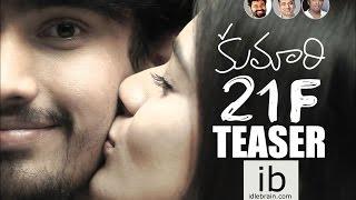 Kumari 21 F teaser | Kumari 21F trailer - idlebrain.com