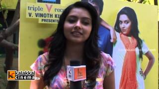 Ennamo Nadakkudhu Movie Success Meet
