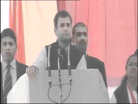 Rahul Gandhi addressing a public rally at Farrukhabad (UP) : December 16, 2011 (Part-1)