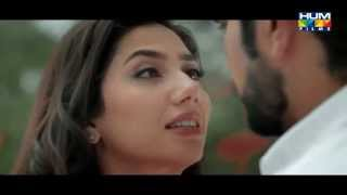 Bin Roye Official Trailer