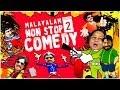 Malayalam Movies - Non Stop Comedy Vol - 2