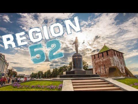Выксунец Антон Чивкунов сделал видео оНижегородской области, отсняв 70000 фото