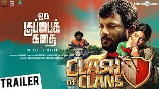 ORU KUPPAI KATHAI trailer in coc version