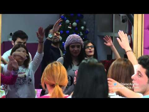 بالفيديو : رقصة الدجاج للمرة الاخيرة في الاكاديمية - ستار اكاديمي 10