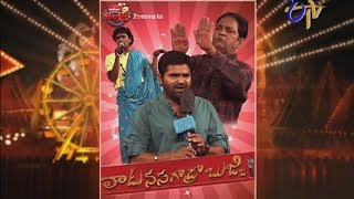 Jabardasth 10-04-2014 ( Apr-10) E TV Show, Telugu Jabardasth 10-April-2014 Etv
