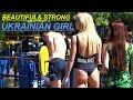 Awesome Ukrainian Girls - Strength & Flexibility! -  Female Motivation