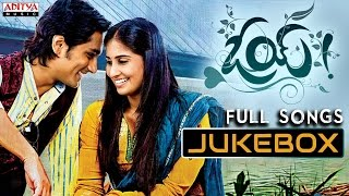 Oye (ఓయ్) Telugu Movie Songs Jukebox  Siddharth, Shamili  Telugu Songs