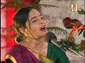 mara shreenathji