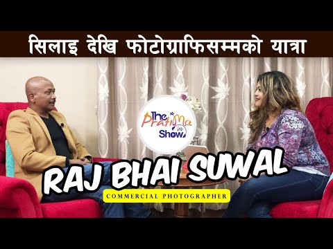 Raj Bhai Suwal (Commercial Photographer)   The Pratima Show   Episode 38   15 April 2021
