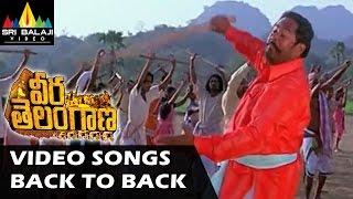 Veera Telangana Video Songs Back to Back