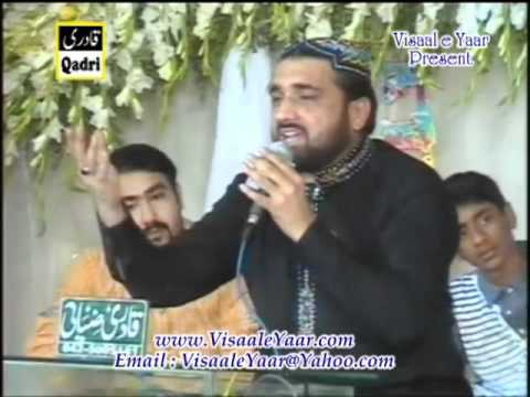 Urdu Naat(Itna Kafi Hai Zindagi)Qari Shahid Mahmood.By Visaal