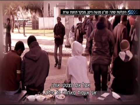 הפנים האמיתיות של דרום תל אביב עם אמנון לוי