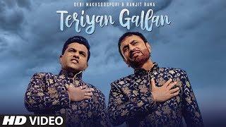 Teriyan Gallan (Full Song) Debi Makhsoospuri, Ranjit Rana  Jassi Bros  Latest Punjabi Songs 2019