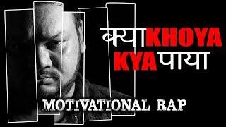 Kya Khoya Kya Paay...