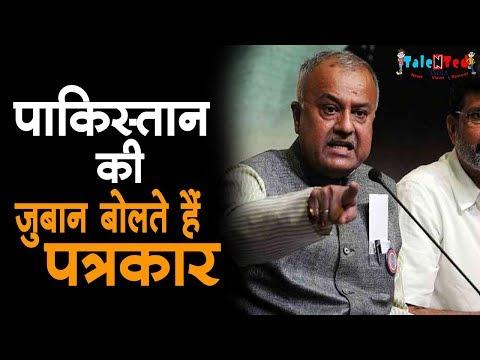 Nandkumar Singh Chauhan के फिर बिगड़े बोल | BJP | LokSabha Election 2019 | Talented India News