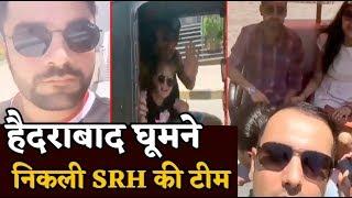 IPL2019 : किसी ने की ऑटो रिक्शा की सवारी तो किसी ने की घुड़सवारी देखे  Video