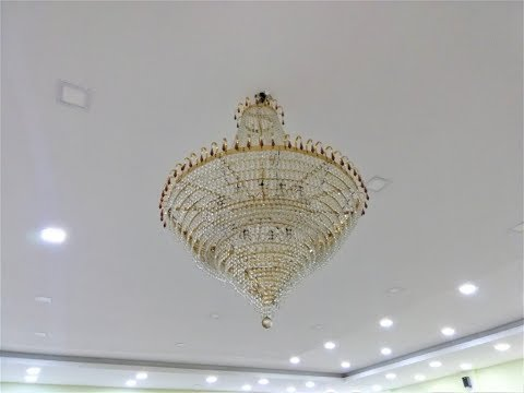 Simple & Beautiful Ceiling Jhumar Chandelier