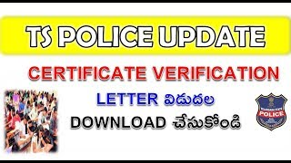 TSLPRB INTIMATION LETTER FOR CERTIFICATES VERIFICATION  /EDITING OF APPLICATION DATA