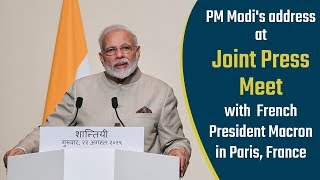 PM Modi's address at Joint Press Meet with French President Macron in Paris, France | PMO
